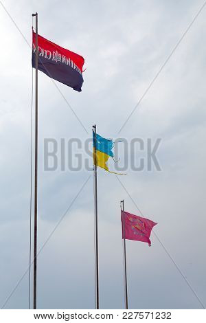 Ukrainian Damaged Flag, Flag Of Arms Of Ukrainian Nationalists (oun-upa) With Written Right Sectoron