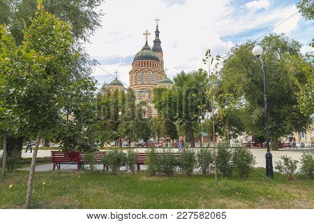Kharkov, Ukraine - September 6, 2017: It Is A Park Along The Lopan River Embankment And The Holy Ann