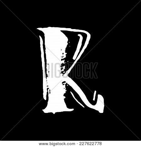 Letter R. Handwritten By Dry Brush. Rough Strokes Textured Font. Vector Illustration. Grunge Style V