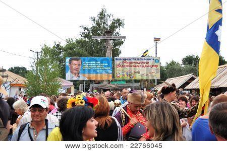 Veliki  Sorochintsi Village, Poltava Region, Ukraine - August 20: Crowd Of People On The Open-air Fa