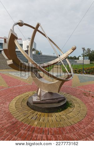 Novosibirsk, Russia - August 10, 2013: Sundial Near Large Novosibirsk Planetarium Is The Largest Ast