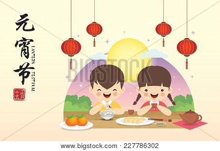 Lantern Festival Or Yuan Xiao Jie. Cute Cartoon Girl & Boy Enjoying Sweet Dumpling Soup & Tea With L