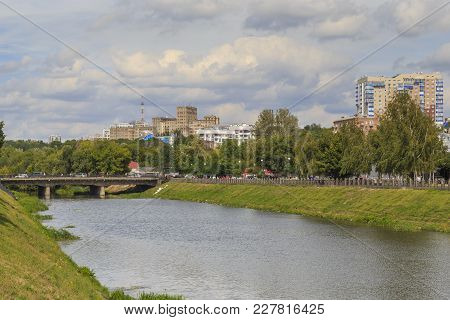 Kharkov, Ukraine - September 6, 2017: It Is A View Of The Highland District Of The City From The Lop