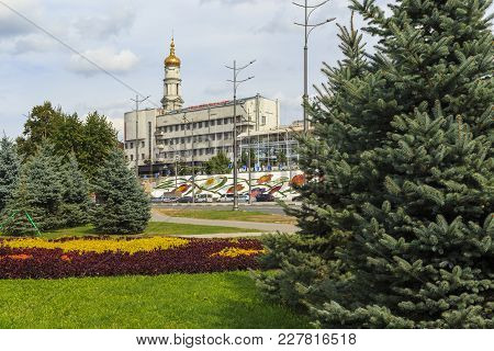 Kharkov, Ukraine - September 6, 2017: It Is A View Of The University Hill, The Oldest District Of Th