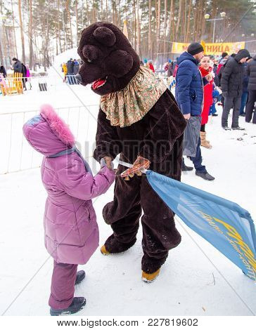 Lipetsk, Russia - February 18, 2018: Attire Of An Animal On The Holiday Pancake Week , Russian Pagan