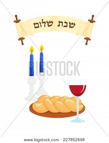 Jewish Shabbat Symbols, Wine Cup And Challah - Jewish Holiday Braided Bread, Blessing In Hebrew On S
