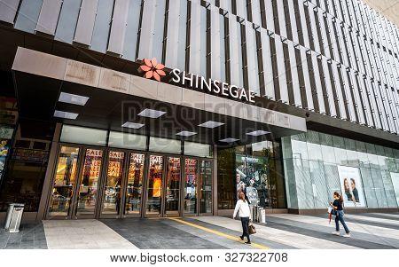 Daegu Korea , 1 October 2019 : Shinsegae Entrance A Korean Department Store On Daytime In Daegu Sout