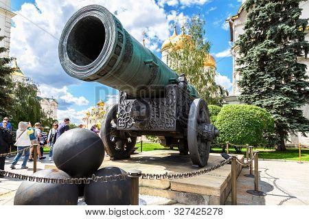 Moscow, Russia - July 9, 2019: Tsar Cannon (tsar-pushka) In The Moscow Kremlin In Summer Sunny Day.