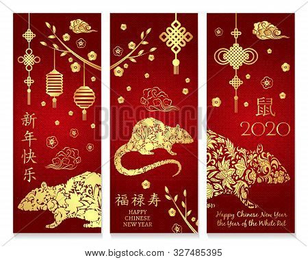 Happy Chinese New Year 2020, Year Of The Rat. Set Of Cards With Red Rat Traditional Lanterns, Patter