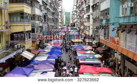 Hong Kong, China- October, 1, 2017: Wide High Angle View Of Mongkok Markets In Hong Kong
