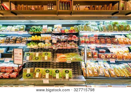 SHENZHEN, CHINA - CIRCA APRIL, 2019: interior shot of Ole' supermarket in MixC Shenzhen Bay shopping mall.