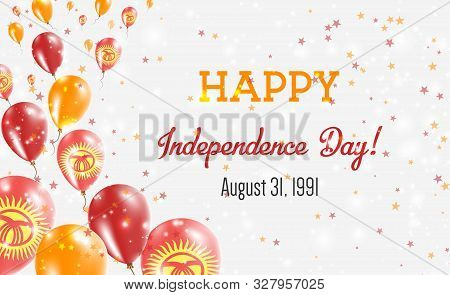 Kyrgyzstan Independence Day Greeting Card. Flying Balloons In Kyrgyzstan National Colors. Happy Inde