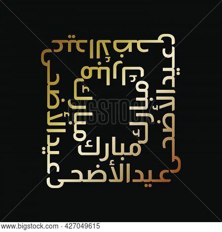 Idul Adha-03