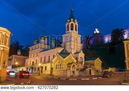 Church Of The Nativity Of John The Baptist In The Night Cityscape. Nizhny Novgorod, Russia