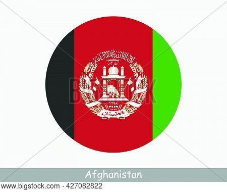 Afghanistan Round Circle Flag. Afghan Circular Button Banner Icon. Eps Vector