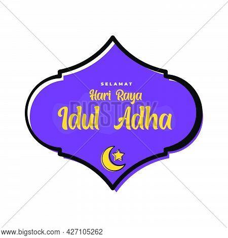 Template Greeting Card Eid Al Adha - English Translation : Holy Eid Adha Is Generous