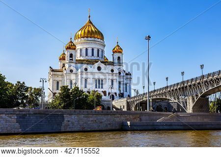 Cathedral Of Christ The Savior On A Sunny Summer Day. View From The Moskva River. Moscow, Russia, Ju
