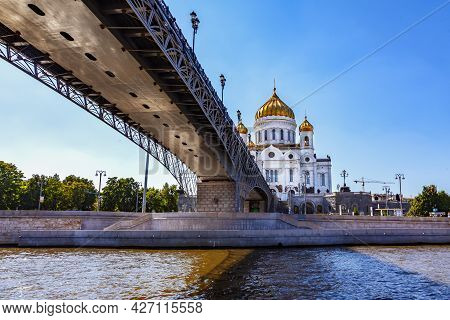 Cathedral Of Christ The Savior On A Sunny Summer Day. View From The Moskva River From Under The Patr