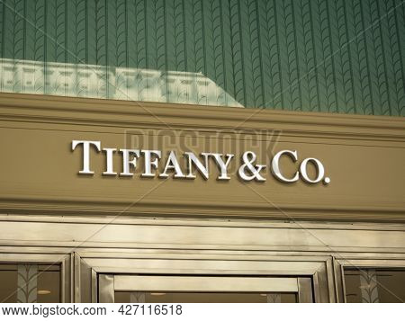 10.04.2021 Russia, Moscow. The Sign Of The Tiffany Company. The Famous American Jewelry Company