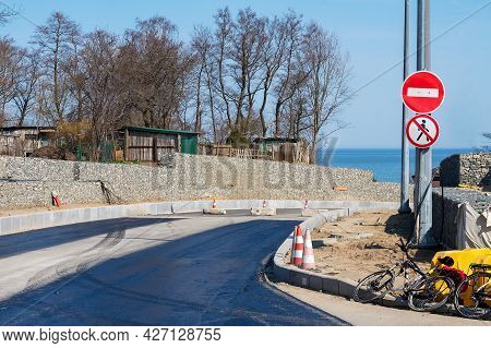 Kaliningrad Region, Russia, 180 April, 2021. Traffic Is Not Permitted. Road Signs. Passage Is Forbid