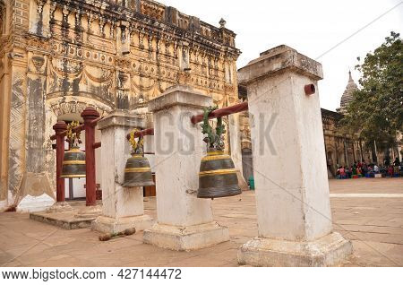 Inside Of Ananda Paya Temple With Steel Iron Bell Gong For Burmese People And Foreign Travelers Trav