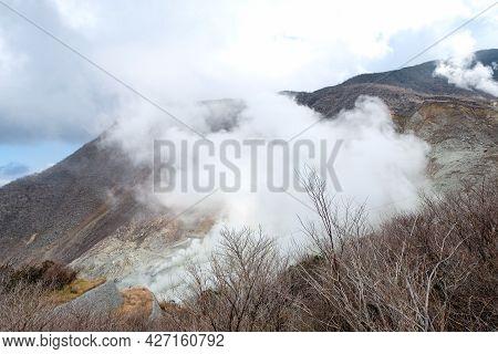 White Smoky Inside Owakudani Hell Valley ,smoky Inside Hakone Boiling Steam In Kami Mountain ,japan