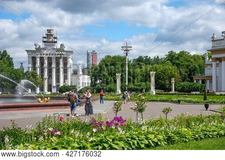 Moscow, Russia - June 30, 2021: Pavilion Of Armenia At Exhibition Of Achievements Of National Econom