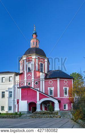 Church Of Patriarch Mitrofan In St.paphnutius Borovsk Monastery, Russia