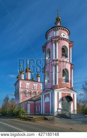 Church Of Boris And Gleb Was Built At The Beginning Of The 18th Century In Borovsk,russia