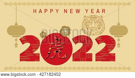 Happy Chinese New 2022  Year, Year Of The  Tiger. Chinese  Characters Translation: