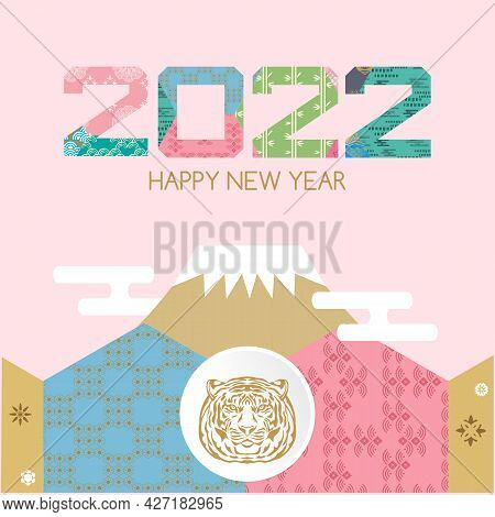 Happy Chinese New 2022  Year, Year Of The Tiger. Japanese  Characters Translation: