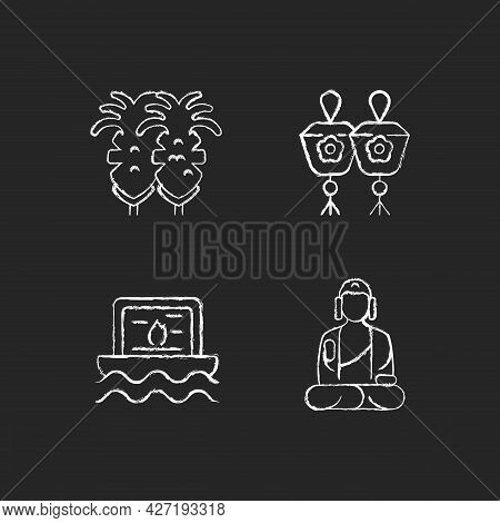 Taiwanese Culture Chalk White Icons Set On Dark Background. Fried Squid. Taiwan Mini Sky And Water L