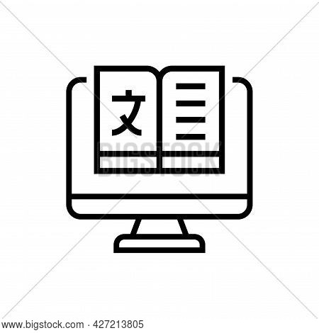Translation Book Icon. Foreign Languages Vector Illustration.