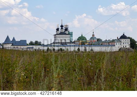 Holy Trinity Belopesotsky Convent In Stupinsky District, Moscow Region, Russia.