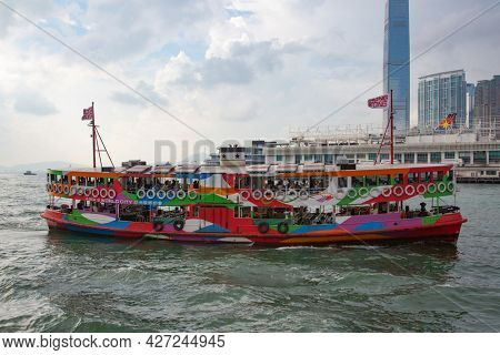 HONG KONG - OCTOBER 01: Kowloon pier and Star Ferry on October 1, 2017 in Hong Kong, China. Hong Kong ferry is in operation for more than 120 years and is one of main attractions of the city.