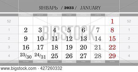 Calendar Quarterly Block For 2022 Year, January 2023. Wall Calendar, English And Russian Language. W