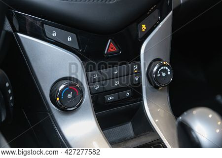 Novosibirsk, Russia - July 07, 2021:   Chevrolet Cruze, Close Up Instrument Automobile Panel With  C