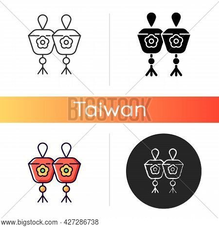 Mini Sky Lanterns Icon. Taiwanese Floating Paper Lights. Asian Holiday Celebration. Prayers Holy Lig