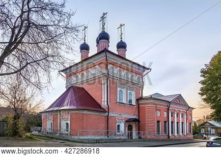 Cathedral Of St. George The Victorious Is Orthodox Cathedral In Kaluga, Russia