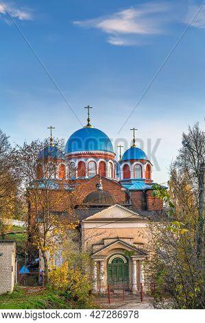 Cathedral In Kazan Convent In Kaluga, Russia