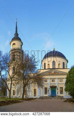 Trinity Cathedral In Kaluga City Center, Russia