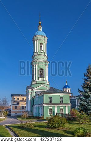 Bell Tower In Optina Monastery In Russia