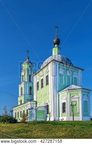 Church Of The Descent Of The Holy Spirit In Kozelsk City, Russia