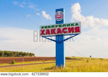 Khakassia, Russia - July 16, 2021: Welcome Sign Along Road At The Entrance To The Republic Of Khakas
