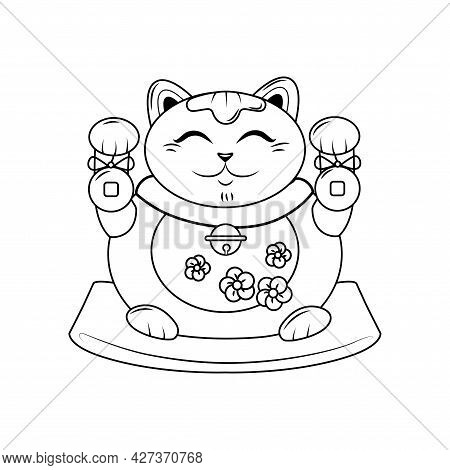 Fat Smiling Japanese Cat Maneki Neko With Bells Is Sitting On A Pillow. A Symbol Of Good Luck And We