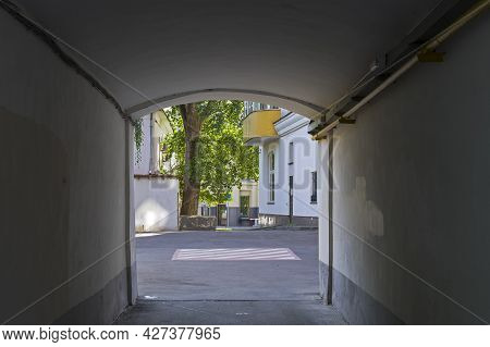 View Through The Gateway On A Small Courtyard. Such A View Was Typical Of Old Moscow. Golikovsky Lan