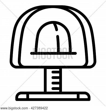 Cat Soft House Icon. Outline Cat Soft House Vector Icon For Web Design Isolated On White Background