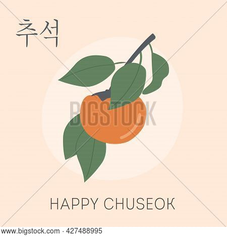 A Persimmon Tree Brunch With Fruit. Greeting Card For Thanksgiving Day In Korea. Korean Traditional