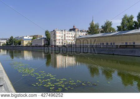 Sadovnicheskaya Embankment On The Vodootvodny Channel. Zamoskvorechye, Moscow, Russia. Sunny Morning