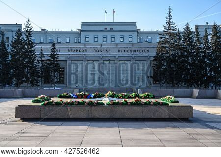 Irkutsk, Russia : 04/03/2020 : The Eternal Flame And Memorial Complex Is The Memorial To The Fallen